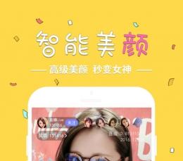 嗨皮直播V1.0 iPhone版