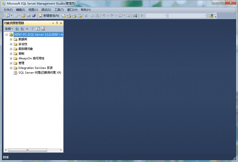 SQL Server 2014企业版