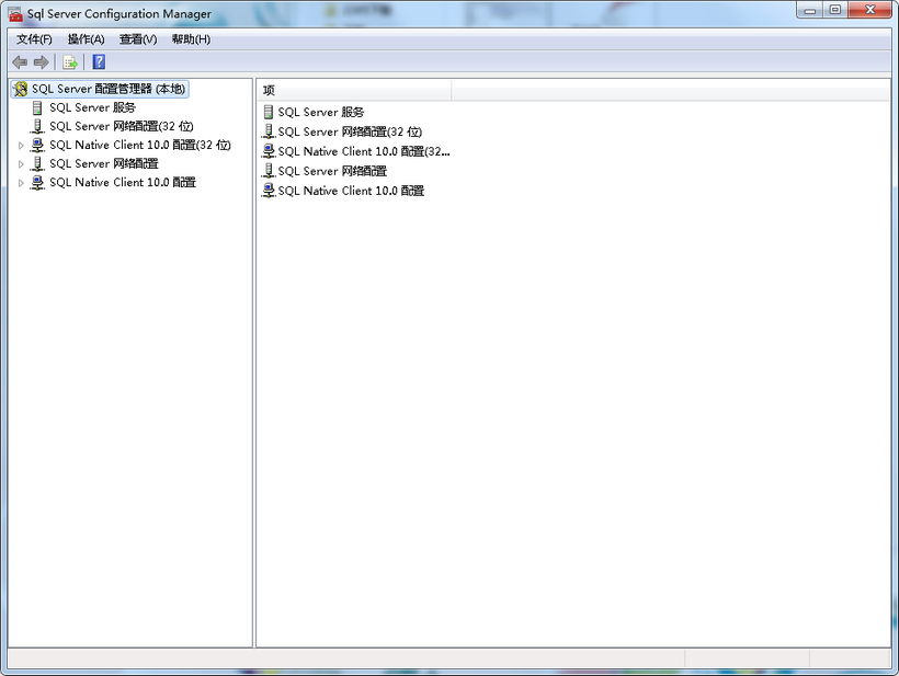 sql server 2008速成工具版