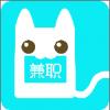 兼职猫赚 V1.0 安卓版