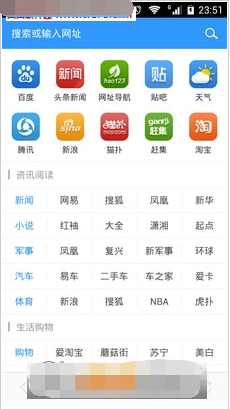 mini浏览器V2.6 手机版