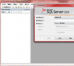 sql server 2008精简版