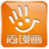 尚漫画 V1.2.1 安卓版