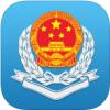 广东国税 V1.14 iPhone版