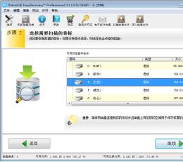 EasyRecovery Home易恢复 V11.1.0.0 Mac版