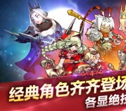 腾讯天魔幻想安卓版_天魔幻想手游V1.2.9.6安卓版下载
