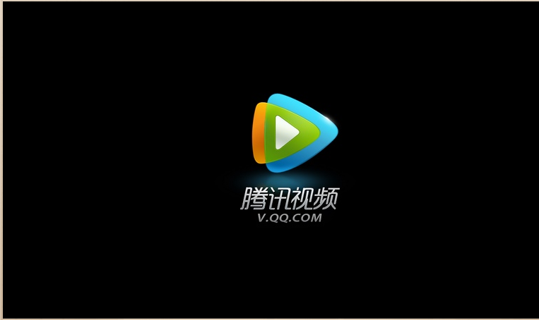 腾讯视频TV版V2.2.1.1011 安卓版