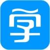 学苑 V1.0 iPhone版