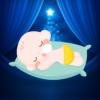 哄睡神器 V1.0.1 iPhone版
