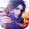 古剑飞仙 V1.0 iPhone版