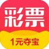 百度彩票 V2.5.8 iPhone版