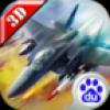 战机风暴V1.0 百度版