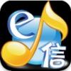 天翼校园客户端for MAC下载_天翼校园客户端MAC版V1.4官方版下载