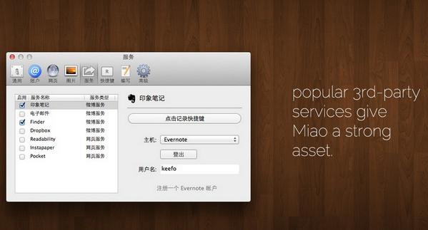 Miao Mac客户端V3.9.1 官方版