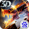 狂暴之翼 V3.3.0 百度版