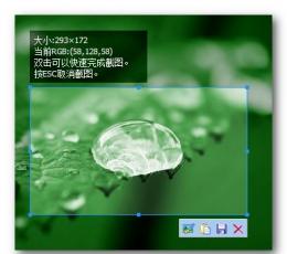 截图小工具(ScrToPicc)中文绿色版_截图小工具V1.0绿色中文版下载