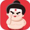最最日语 V1.4 iPhone版