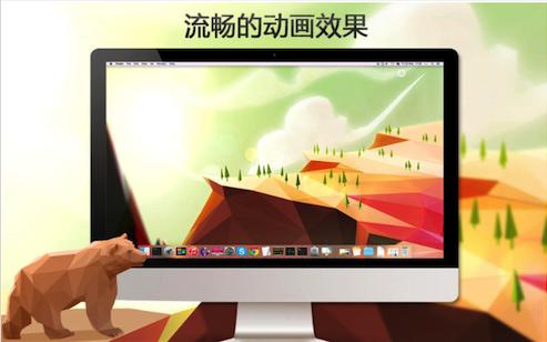 动态壁纸:极简主义Mac版V1.0 官方版