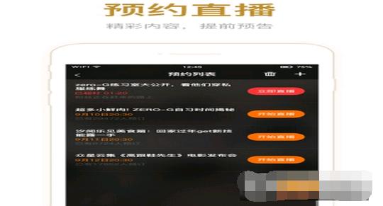 企鹅直播tv版V1.0.0.135 安卓TV版