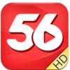 56视频hd V1.1.4 安卓版