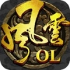 剑侠风云OL V1.0 安卓版