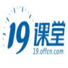 19课堂 V1.0 安卓版