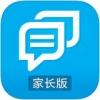 天津和校园家长版 V2.3.1 iPhone版