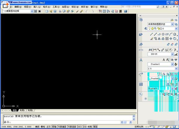 AutoCAD 2008电脑版