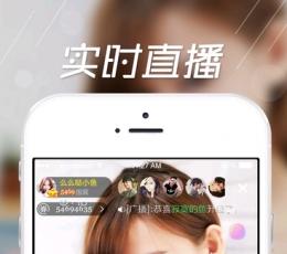 甜甜直播app下载_甜甜直播安卓版安卓版下载