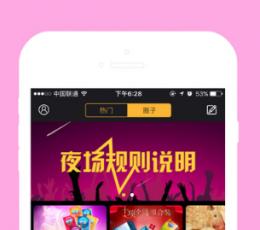 欲望直播安卓版_欲望直播手机APPV1.1安卓版下载