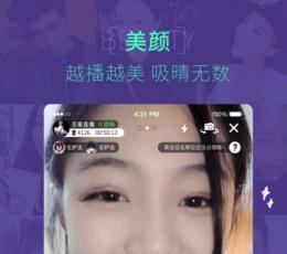 美柚直播app下载_美柚直播安卓版V1.0.0安卓版下载