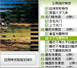 数码大师2010 V28.7 免费版