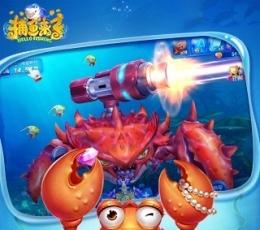 捕鱼来了圣诞千炮版_捕鱼来了圣诞千炮版手游V1.2安卓版下载