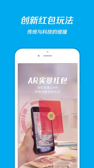 支付宝10.0V10.0.0 iPhone版
