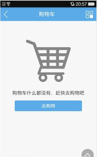 趣聚韩城V1.0.1 安卓版