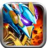 星河战机决战雷霆战神 V1.0 iPhone版