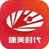 康美时代 V1.0 iPhone版