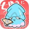 污托邦 V1.1.9 iPhone版