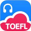 托福TPO听力 V1.3.3 iPhone版