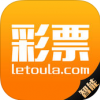 乐透智能彩票 V3.1.0 iPhone版