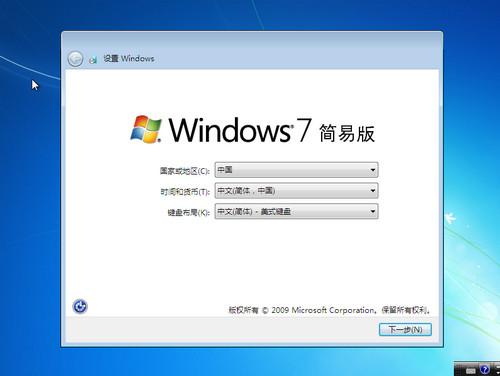 小白装机U盘装系统电脑版