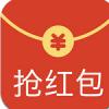 派派抢红包 V2.1 安卓版