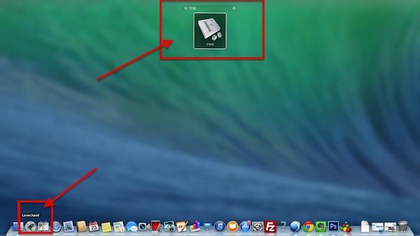 毛笔字体 mac版V1.0 官方版