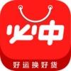 淘必中 V6.1.0 iPhone版