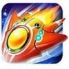 星星战机 V1.20 IOS版