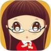 美寸减肥 V5.3.9 iPhone版