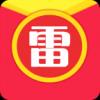 微信抢红包埋雷 V1.3.3 iPhone版