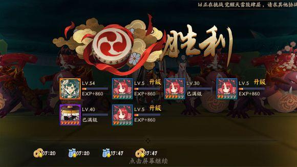 阴阳师魂10自动战斗及标记辅助工具V1.0 免费版
