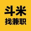斗米找兼职 V1.1.5 iPhone版