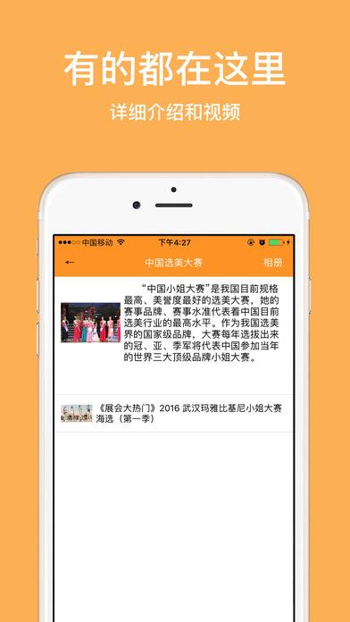 视频大全V1.3.4 iPhone版